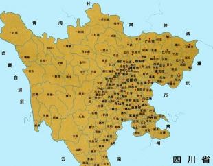中国历史上的四川诅咒 最后都要倒大霉
