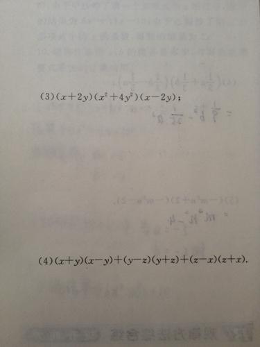 初一上数学教学视频_