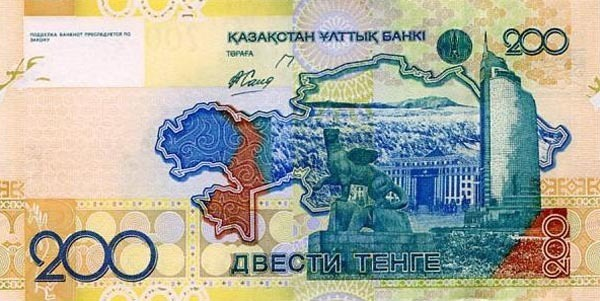 哈萨克斯坦200元