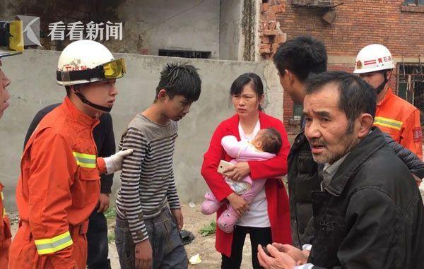 【转】北京时间      公厕突然倒塌 如厕男孩被压解救后一脸懵 - 妙康居士 - 妙康居士~晴樵雪读的博客