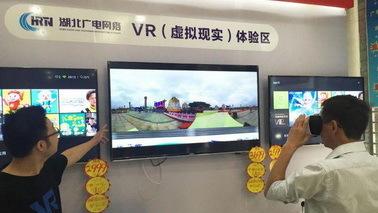 湖北广电VR体验投入运营 视频购物服务上线