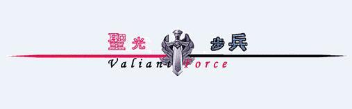 圣光步兵组LOGO.jpg
