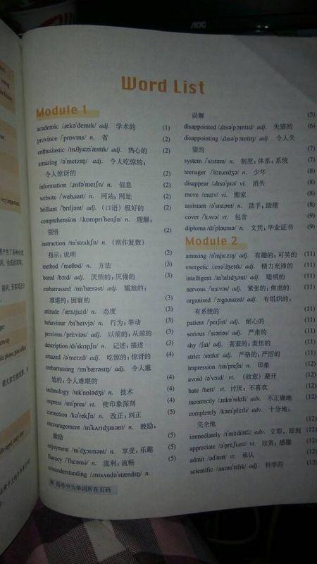 中生高中必修一的单词表求图_360问答女高穿鞋日本英语什么