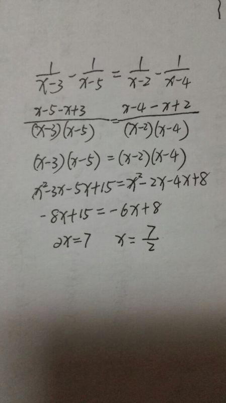 最好八一道下数学计算题,求v最好。年级拍照,要系统学视频会议习图片