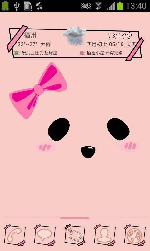 可爱熊熊的蝴蝶结-主题桌面