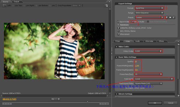 pr视频剪辑如何在这2个场景中红色的地方添加