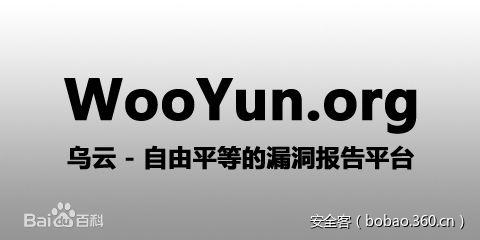 """【技术分享】手把手教你""""复活""""乌云网"""