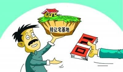 未来宅基地入市是真的假的农村就要变富有了