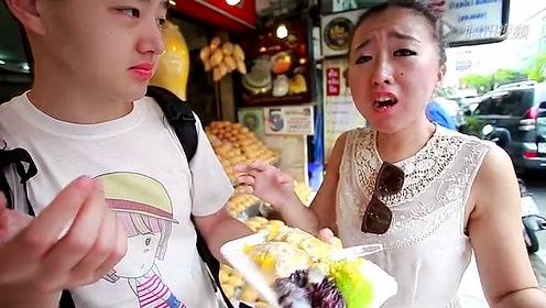 <b>XFun吃货俱乐部</b>系列书之泰国美食记开始预购啦