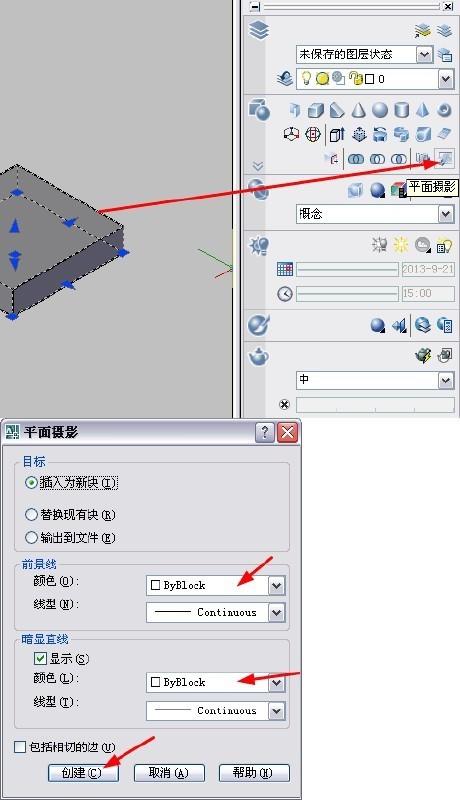 将CAD3维转为2维图纸?_360制作在师哪职业副问答控偶平面图片
