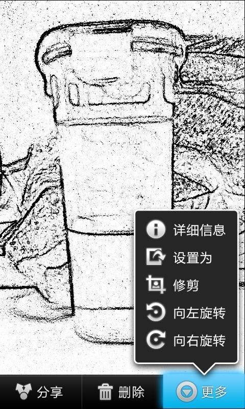 卡通相机截图4