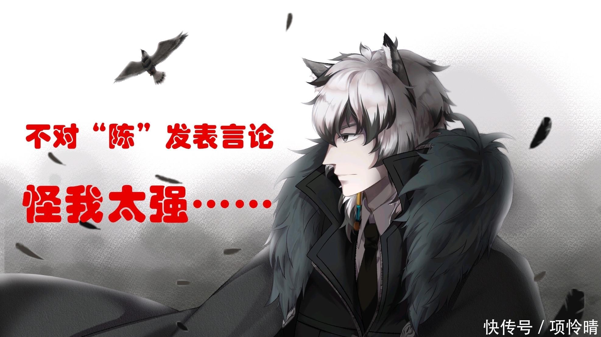 """明日方舟""""陈""""强势玩家吐槽问题很大!""""银灰""""作为老大应躺枪"""