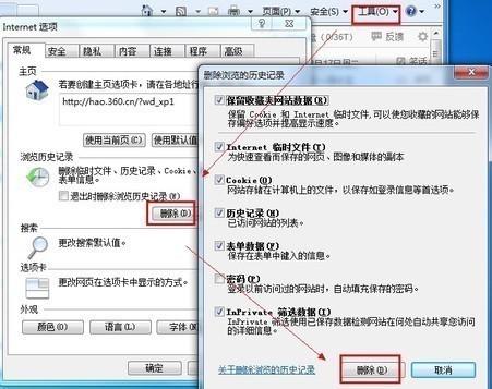 不管用什么浏览器都打不开淘宝网,其他网址都
