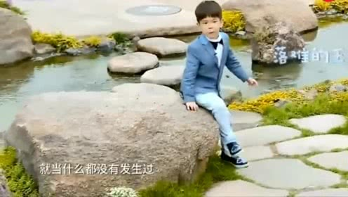 嗯哼掉水里,霍思燕穿高跟鞋不方便,容祖儿帮忙抱起嗯哼!