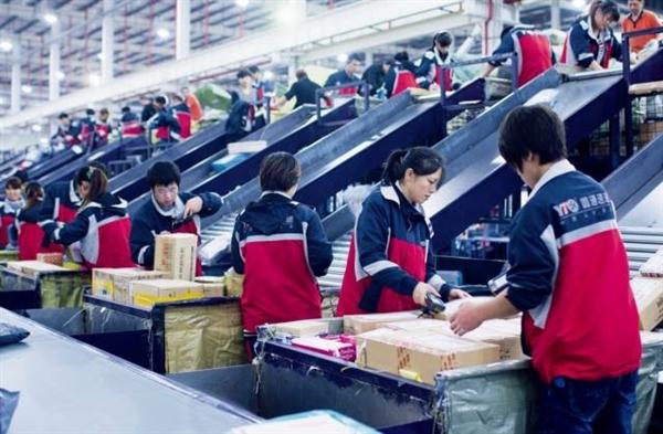 快递代收|熊猫快收|享买加盟|享买代购服务站|小成本创业|百米需加盟