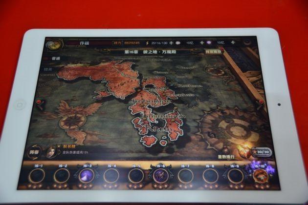 《最终幻想:零式OL》试玩截图