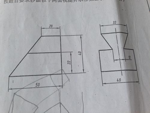 请CAD大神画立体图和三视图,加标注_360修剪cad和问答延伸什么区别图片