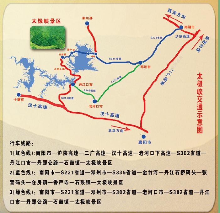 湖北省郧县地图