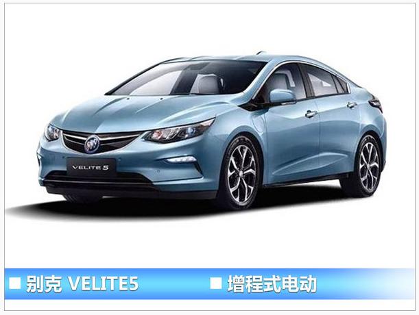 2017年纯电动新车型