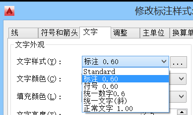 cad2014,标注样式_360问答cad线墙闭合图片
