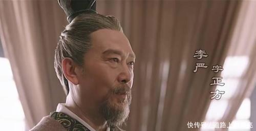 刘备提拔李严,真是为了制约诸葛亮吗?