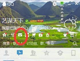 手机QQ邮箱格式是怎样的?_360问答