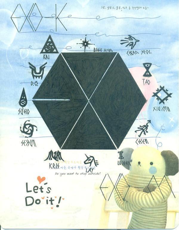 exo成员标志怎么画