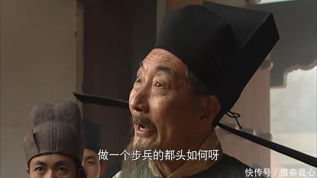 帮知县送礼的武松,是个好都头吗看他为武大郎报仇过程