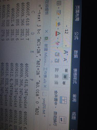 Excel里的数据坐标插入CAD里,标注点名。数据cad直径显示显示只的一半圆图片