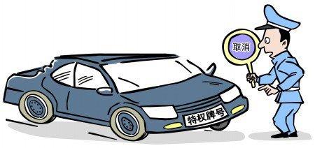 动漫 卡通 漫画 设计 矢量 矢量图 素材 头像 450_212
