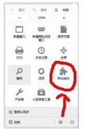 火狐浏览器下载视频_火狐浏览器中如何添加右键迅雷下载_360问答