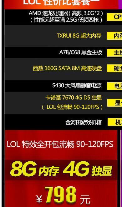 AMD速龙cup加AMD76704GD5显卡可以吗?跑