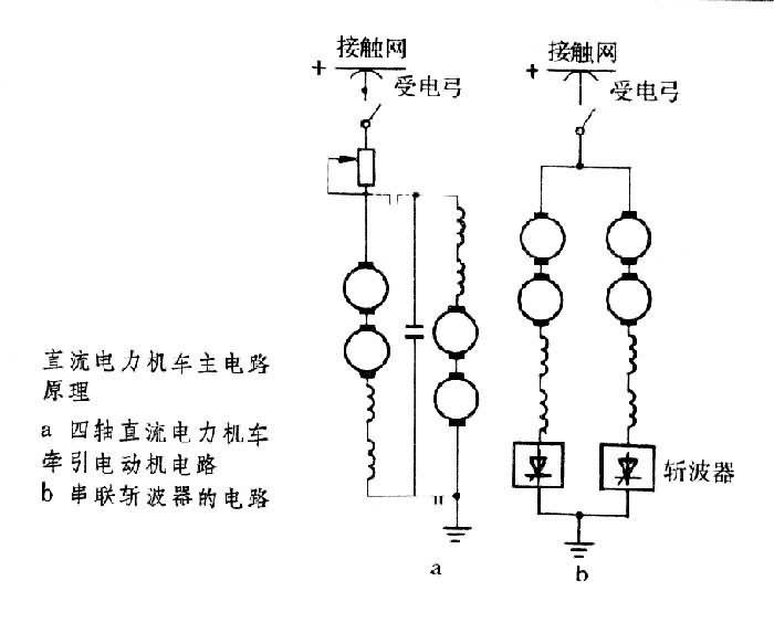 直流电力机车电路原理图