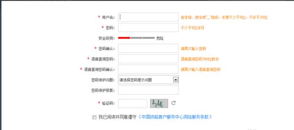 12306火车票网上订票怎么订_360问答