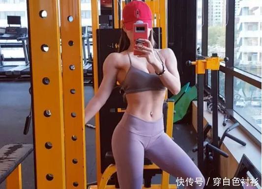 <b>娇小姑娘爱健身,身材凹凸有致,体重却有120斤</b>
