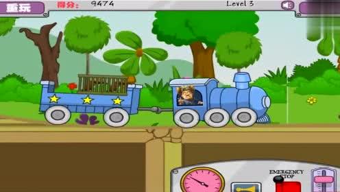 《熊出没之熊熊乐园》光头强开火车,熊出没之奇幻空间!