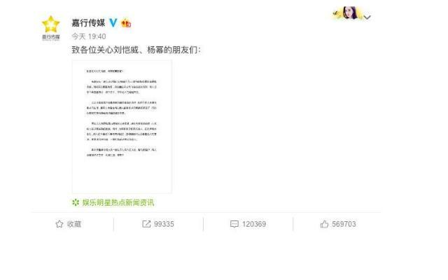卓伟晒诗调侃杨幂刘恺威离婚,网友:这信息量比较大