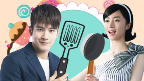 《重返20岁》变美食节目?看韩东君与胡冰卿组蠢萌组合C位出道