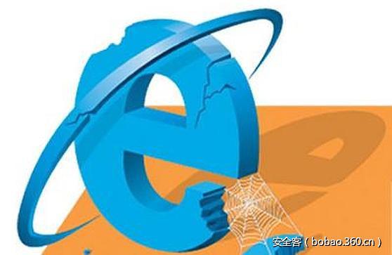 【技术分享】IE浏览器漏洞综合利用技术:UAF利用技术的发展