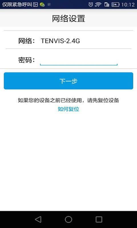 CloudLivePro截图3