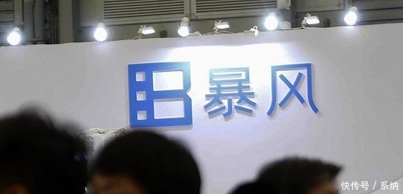 暴风集团创始人冯鑫被采取强制措施,曾卷入光大52亿收购案