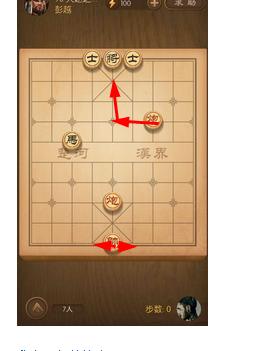 新天天象棋楚汉争霸90关怎么过?求截图