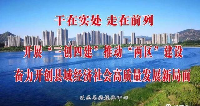 河北迁西:李建忠王锦山督导检查高考准备工作