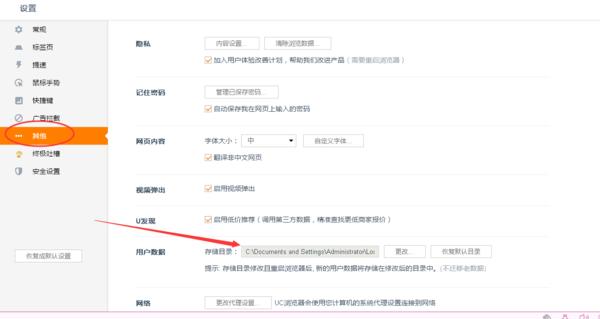 火狐浏览器下载视频_火狐浏览器插件netvideoHunter获取的视频片段