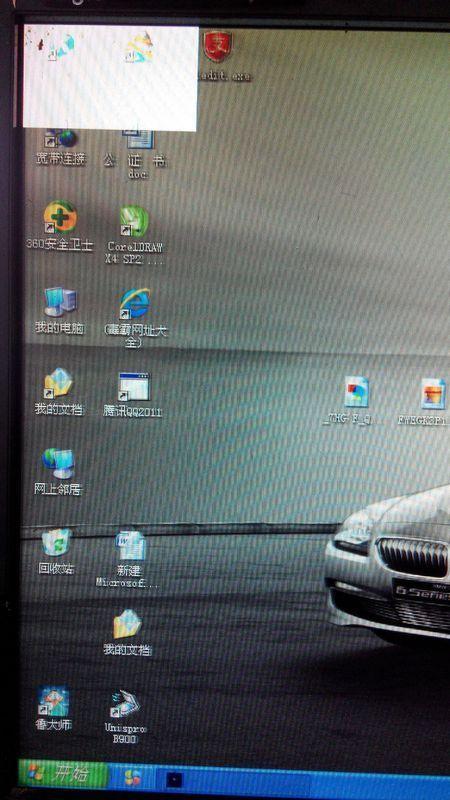 显示器左上角有一白色小方框怎么消除_360问