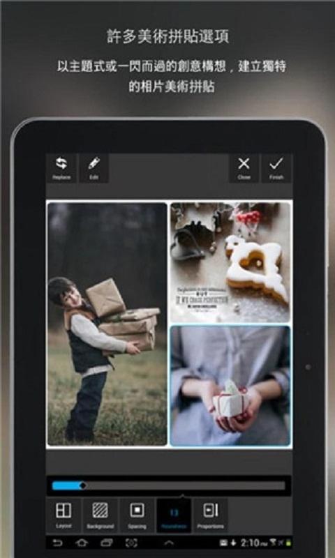 pixlr - 新浪应用中心