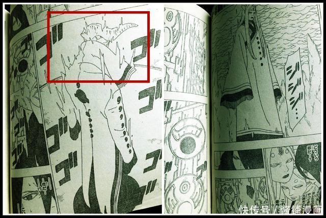博人传秘密35话:佐助发现新漫画,大筒木辉夜曾笔记本漫画壁纸图片