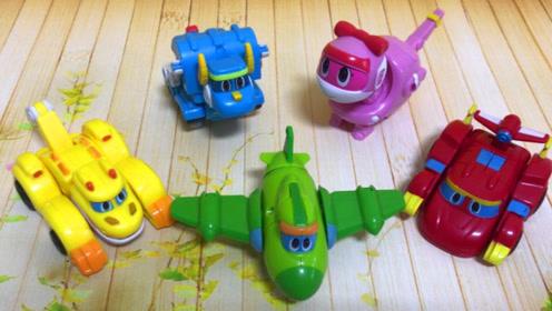 童心趣玩 迷你版帮帮龙出动汤姆 薇琪 乐乒变形恐龙探险队