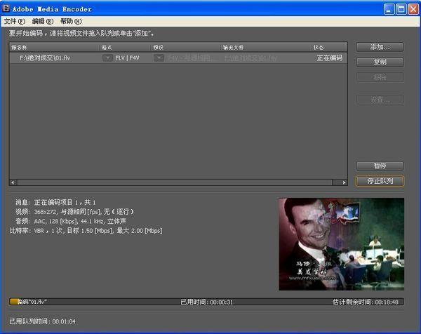 pr的序列应如何选择导出的视频才能满屏_3