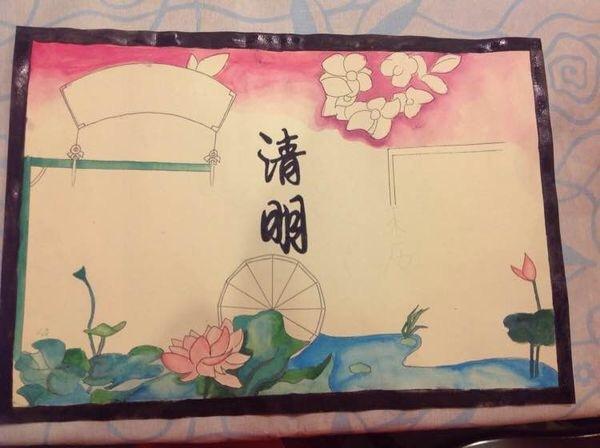 清明节的手抄报图片怎么画